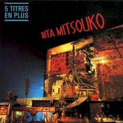 Rita Mitsouko - Marcia Baila    1984